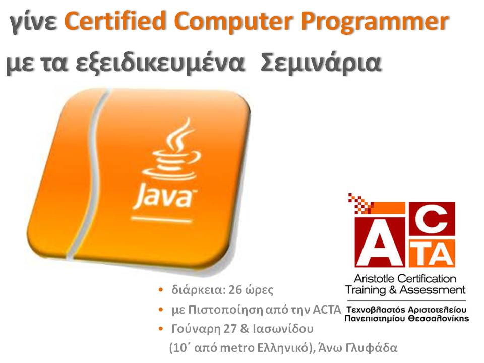Java (NEO_ACTA)